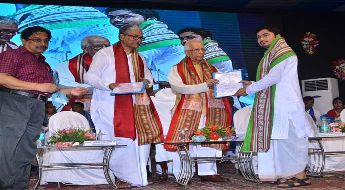 West Bengal University of Animal & Fishery Sciences
